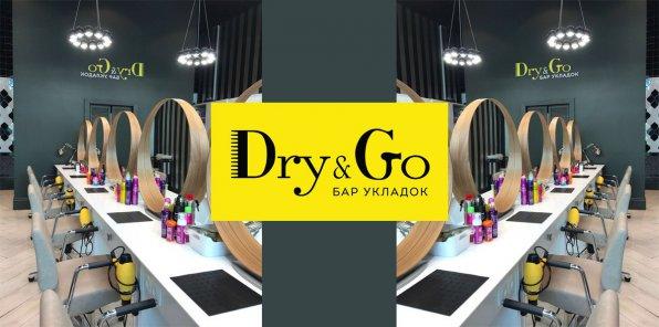 -80% на BrowBar в DryGo