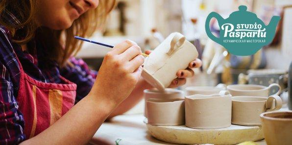 -50% на гончарные и керамические мастер-классы