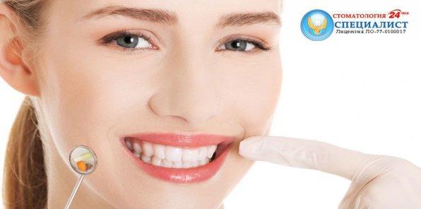 -85% от стоматологической клиники «Специалист»