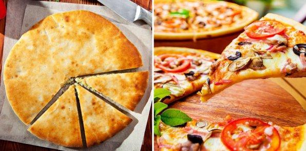 -58% на пиццу и осетинские пироги