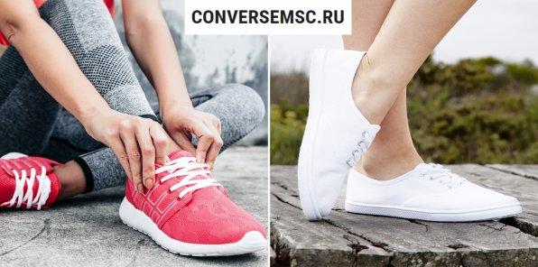 -61% на модную обувь от conversemsc.ru