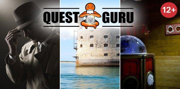 -50% на «Форт Боярд» и еще 2 квеста от QuestGuRu