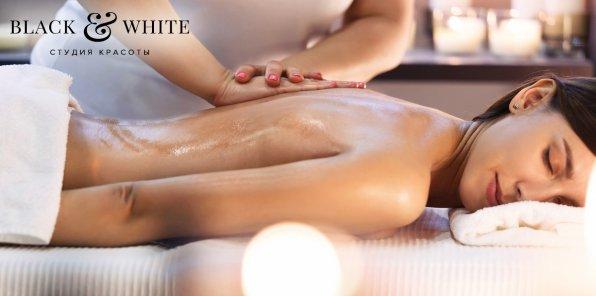 -75% на массаж в студии красоты BlackWhite