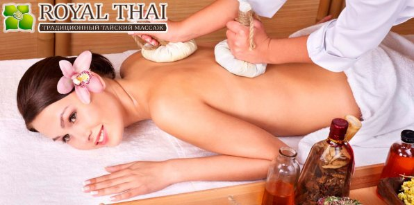 -50% в SPA-салоне ROYAL THAI на Коломяжском