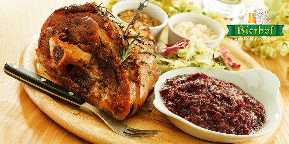 -40% на меню и напитки в ресторане Bierhof