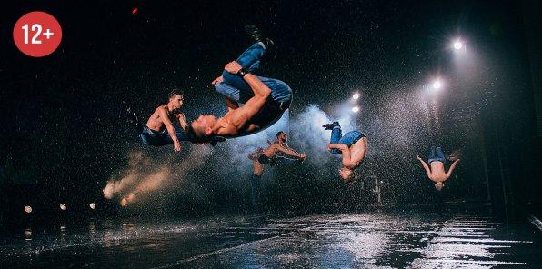 -50% на «Шоу под дождем: Признание в любви»