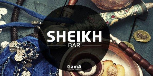 До -50% на все в Sheikh Bar