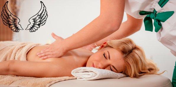 -71% на массаж в центре SkyBeauty