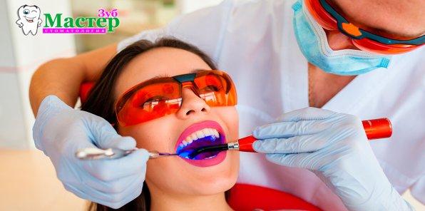 -70% на услуги стоматологии «Мастер зуб»