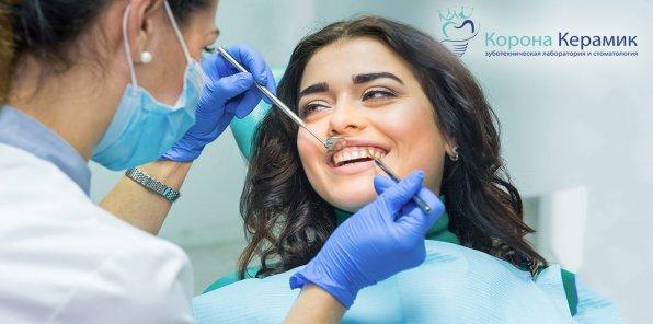 -77% в стоматологии «Корона-Керамик»