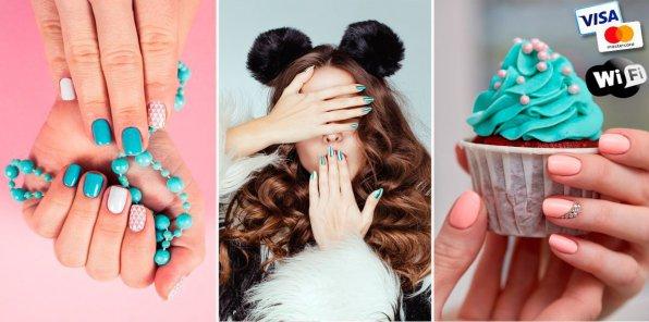 -61% на услуги для ногтей в студии «Бэль». Более 100 цветов!
