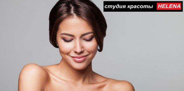 -42% на косметологию в студии Helena