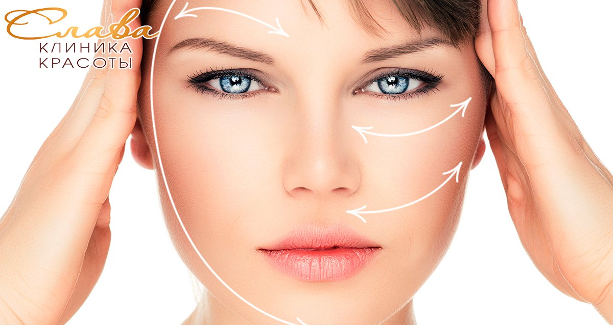 -70% на контурную пластику и Botox