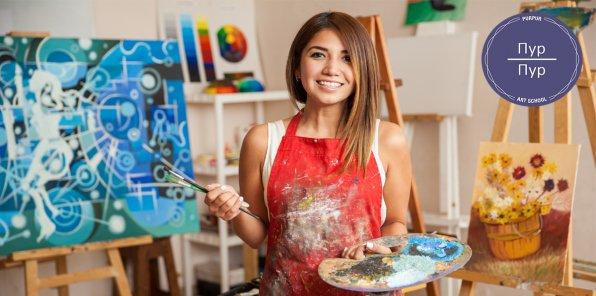 До -62% на мастер-классы по живописи в школе рисования «Пурпур»