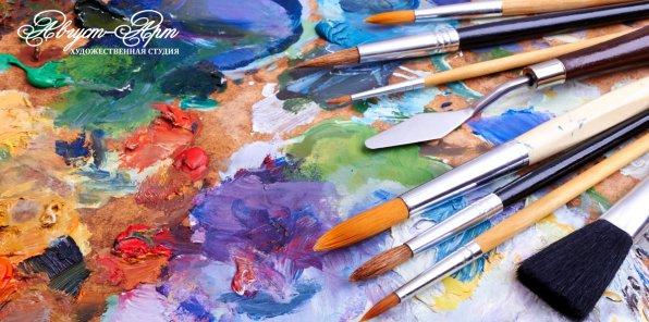 -70% на обучение в художественной студии «Август Арт»