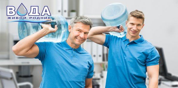 38 литров воды бесплатно + помпа в подарок!