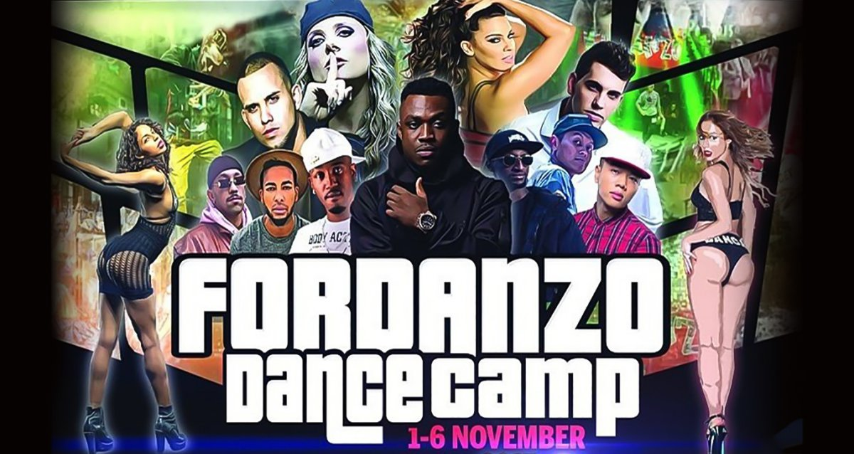 -71% на фестиваль танцев Fordanzo Dance Camp