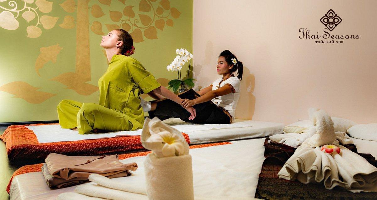 -40% в салоне массажа и SPA Thai Seasons