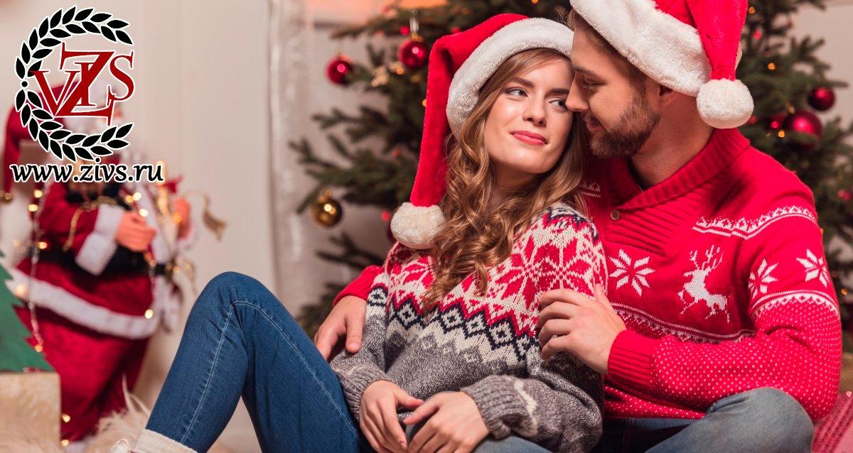 -70% на свитера с оленями от интернет-магазина Zivs.ru
