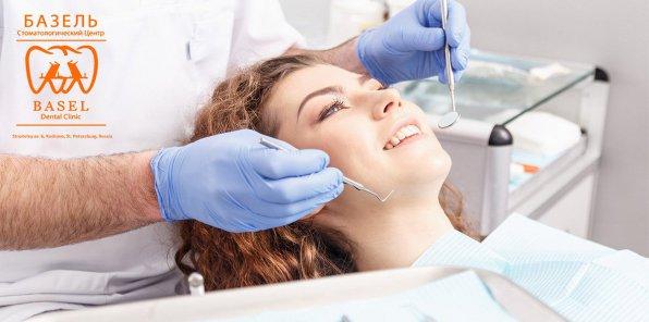 -75% на услуги стоматологии «Базель»