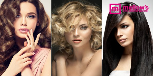 -75% на услуги для волос на Грибоедова