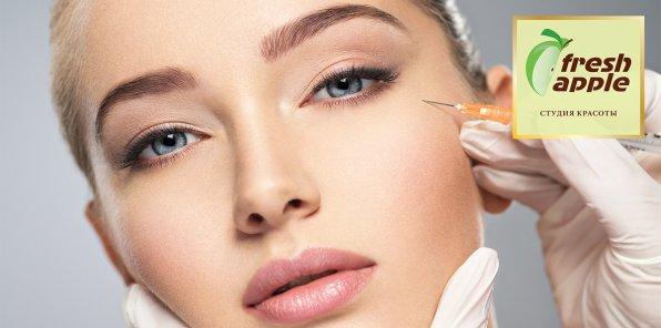 -65% на инъекционную косметологию