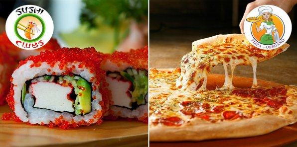 До -65% на роллы и суши, пиццу и пироги