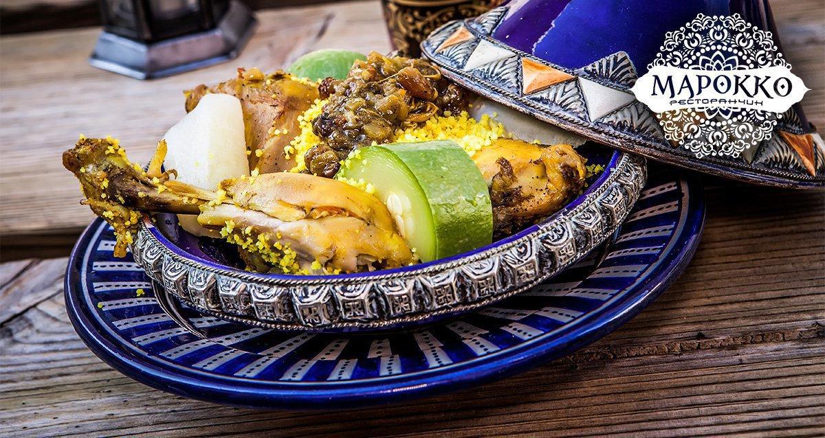-50% на все в ресторане «Марокко»