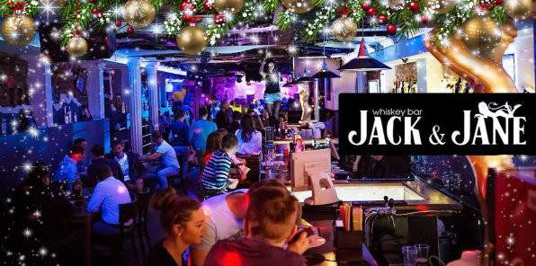 -50% на новогодний банкет в баре Jack&Jane