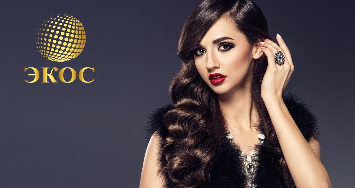 До -50% на наращивание волос в центре «Экос»
