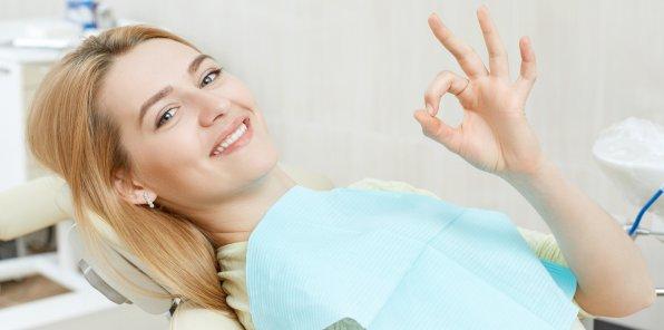 До -60% в стоматологии «Добрый доктор+»