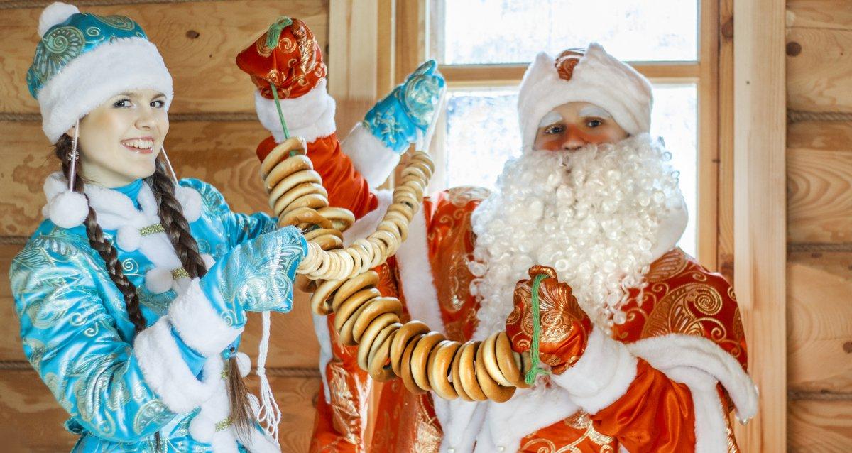 -50% на поздравления от Деда Мороза и Снегурочки
