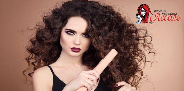 -91% на голливудское выпрямление волос. Подарочные сертификаты