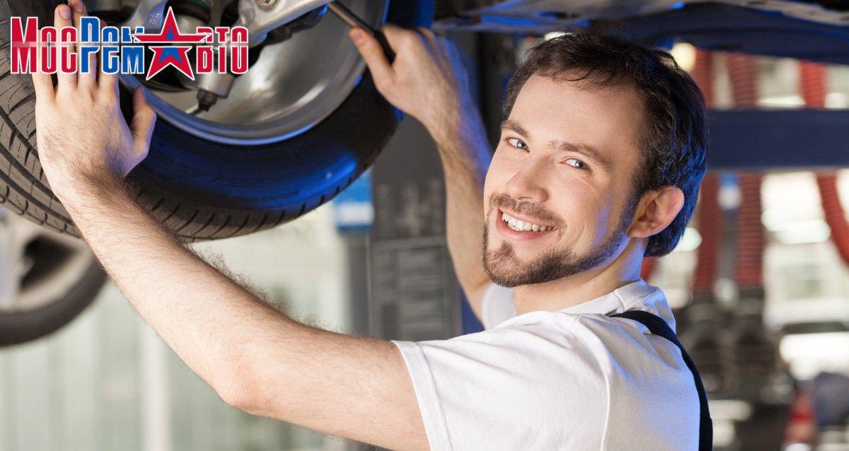 До -70% на услуги в автосервисе «МосРемАвто»