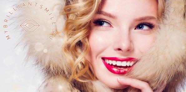 До -77% на отбеливание зубов за 15 мин.