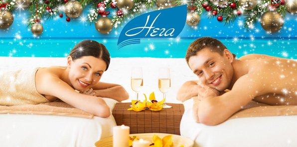 До -70% в SPA-студии красоты и здоровья «Нега»