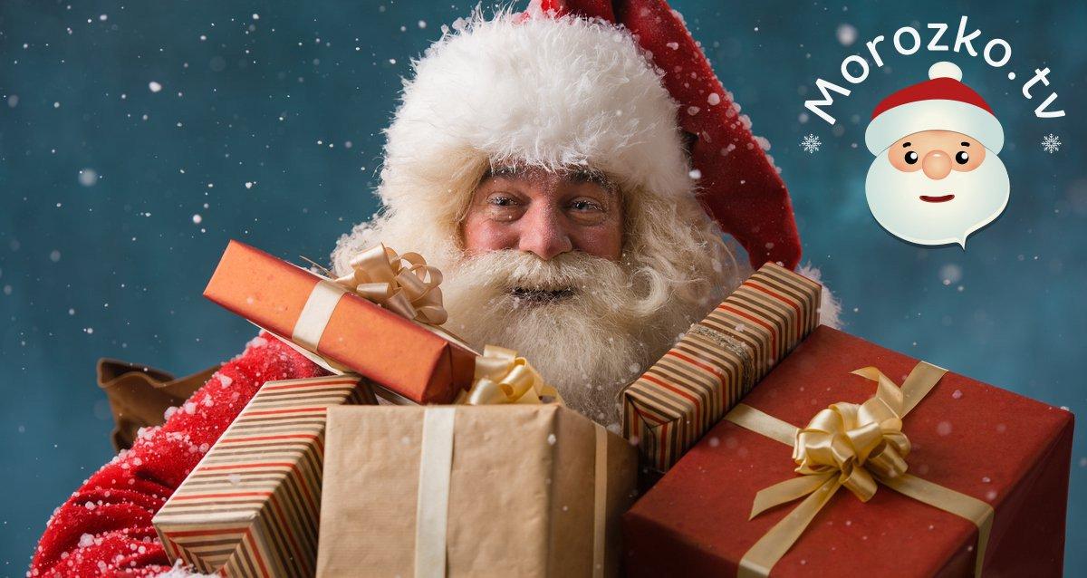 До -50% на видеопоздравление от Деда Мороза
