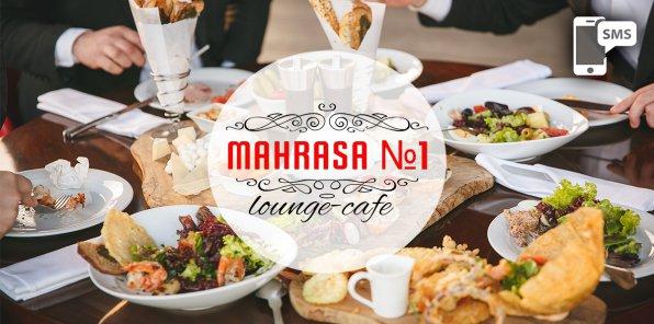 -50% в лаунж-кафе Mahrasa №1