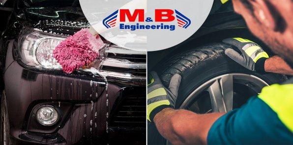 До -70% на шиномонтаж и мойку в автосервисе «МБ Авто»