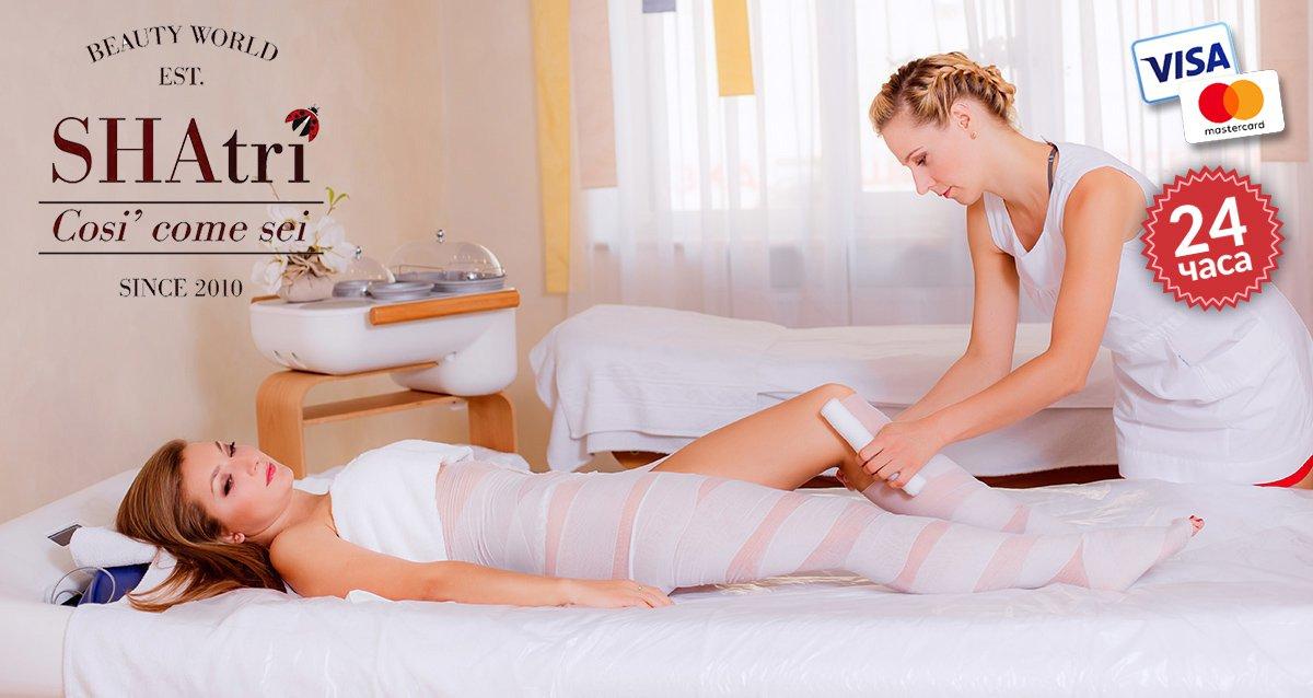 До -50% на массаж, пилинги и обертывания