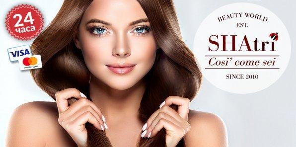 До -80% на услуги для волос в салоне SHATRI