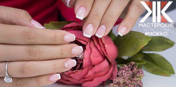 До -77% на услуги для ногтей в #МОККО