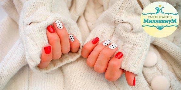 До -79% на услуги для ногтей в салоне «Миллениум»