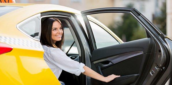 -20% на поездку на такси