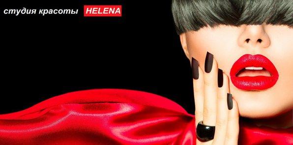 До -40% на ногтевой сервис в студии красоты Helena