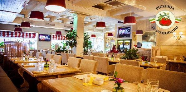 -50% на все меню кухни в ресторане IL Pomodoro