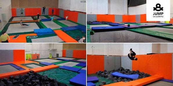 До -60% от батутного центра Pro Jump Academy