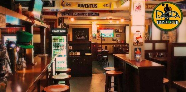 Скидки до 50% на все в Dagda Irish Pub