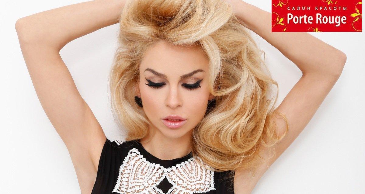 До -80% на услуги для волос в салоне Porte Rouge