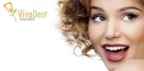 До -78% от стоматологической клиники «Вивадент»